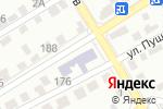 Схема проезда до компании Уба в Барнауле
