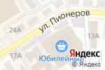 Схема проезда до компании Алтай-Старовер в Барнауле