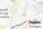 Схема проезда до компании Эврика 3, ТСЖ в Барнауле