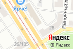 Схема проезда до компании Алтайский отдел инспекции радиационной безопасности в Барнауле