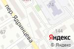 Схема проезда до компании Наш дом, ТСЖ в Барнауле