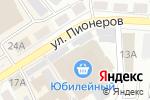 Схема проезда до компании Хот-дог в Барнауле