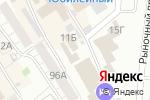 Схема проезда до компании Лазурит в Барнауле