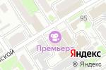 Схема проезда до компании Пять Плюс в Барнауле