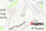 Схема проезда до компании ВЗАПАДНЕ в Барнауле