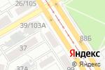 Схема проезда до компании ГРИН-СЕРВИС в Барнауле