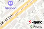 Схема проезда до компании Чаша Востока в Барнауле