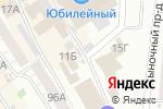 Схема проезда до компании Интер в Барнауле