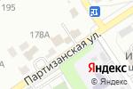 Схема проезда до компании Жигули в Барнауле