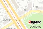 Схема проезда до компании Пир в Барнауле