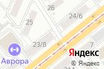 Схема проезда до компании СтарТех в Барнауле