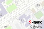 Схема проезда до компании Алтайский краевой педагогический лицей-интернат в Барнауле