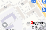 Схема проезда до компании Стоматолог-Сервис в Барнауле