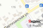 Схема проезда до компании Боржоми в Барнауле
