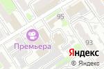 Схема проезда до компании Ломбард ЛИКО в Барнауле