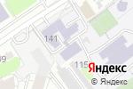 Схема проезда до компании Краевой центр дистанционного образования детей-инвалидов в Барнауле