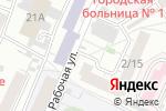 Схема проезда до компании Дубок в Барнауле