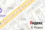 Схема проезда до компании Оптика Евростиль в Барнауле