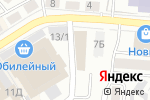 Схема проезда до компании Магазин хозтоваров в Барнауле