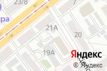 Схема проезда до компании DIVA в Барнауле