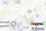 Схема проезда до компании Версаль в Барнауле
