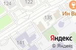 Схема проезда до компании Белый марал в Барнауле