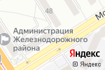 Схема проезда до компании TIME COFFEE в Барнауле