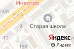 Схема проезда до компании ПРО*ФИ в Барнауле