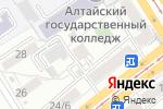 Схема проезда до компании Атма в Барнауле