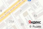 Схема проезда до компании CIEL parfum в Барнауле