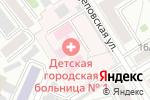 Схема проезда до компании Детская городская больница №1 в Барнауле