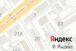 Схема проезда до компании Техас в Барнауле