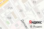 Схема проезда до компании Эстетик центр в Барнауле