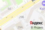 Схема проезда до компании АЛТАЙСКИЕ ФЕЙЕРВЕРКИ в Барнауле