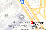 Схема проезда до компании Абрикос в Барнауле