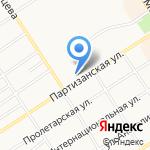 Партизанская 140 на карте Барнаула
