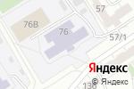 Схема проезда до компании Гимназия №22 в Барнауле