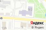 Схема проезда до компании Алтайский краевой дворец творчества детей и молодежи в Барнауле