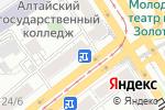 Схема проезда до компании СтоЛото в Барнауле