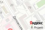 Схема проезда до компании Сан Риваль в Барнауле