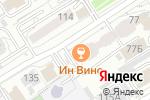 Схема проезда до компании In Vino в Барнауле