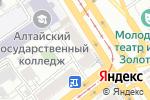 Схема проезда до компании Адвокатский кабинет Дедюшиной Н.В. в Барнауле