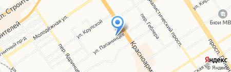Доктор Мартин на карте Барнаула