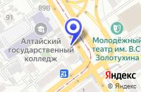 Схема проезда до компании МУП АПТЕКА №132 в Барнауле