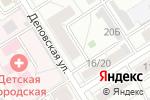 Схема проезда до компании Студия дизайна Елены Родиной в Барнауле