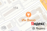 Схема проезда до компании Родничок в Барнауле