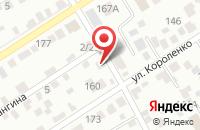 Схема проезда до компании Региональная Гео Компания в Подольске