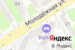 Схема проезда до компании Мастер Шеф в Барнауле