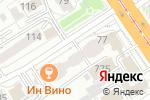 Схема проезда до компании ВТБ Страхование в Барнауле