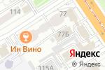 Схема проезда до компании Ками-Алтай в Барнауле